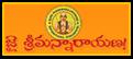 Sri Ramanujavani Spiritual Equips